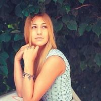 Фото Алины Аверьяновой