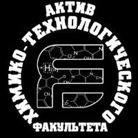 Логотип Актив ХиХТ ПО ЯОМОО «Союз Студентов» ЯГТУ