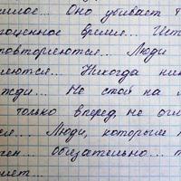 Фотография Таисьи Гончаровой ВКонтакте
