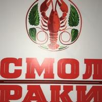 Фото профиля Андрея Ракова