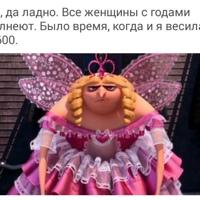 Фото Людмилы Степановой