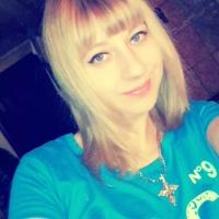 Фотография профиля Katerina Vip ВКонтакте