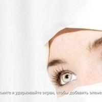 Личная фотография Mekhajon Khayotova