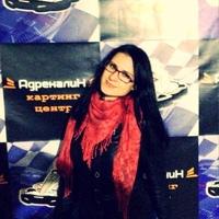 Фото профиля Ирины Ивушкиной