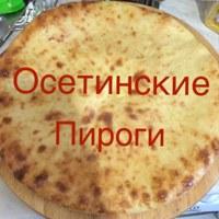 Фотография Лали Багаевой