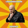 Max Yastrebenko