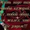 Саид Рачабов