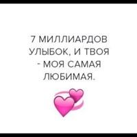Фотография профиля Мидины Малаевой ВКонтакте