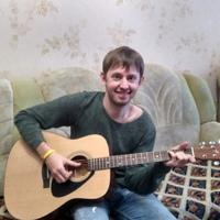 Личная фотография Сергія Римарчука ВКонтакте