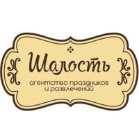 Фото профиля Сергей Шалость