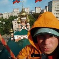 Фотография анкеты Сергея Мезенцева ВКонтакте