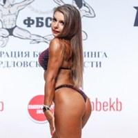 Ирина Усольцева