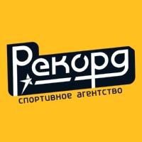 Логотип Спортивное агентство «Рекорд» Воронеж