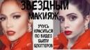 Каспарянц Карина   Москва   44