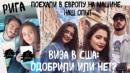 Каспарянц Карина   Москва   37
