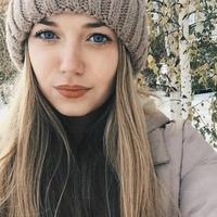 Ника Аминова