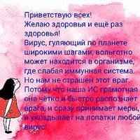 Фотография Алины Коновой