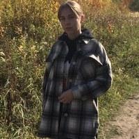 Фотография профиля Александры Битейкиной ВКонтакте