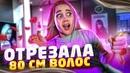 Di Diana   Москва   23