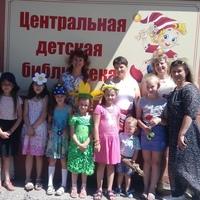 Логотип Центральная детская библиотека г. Иркутска