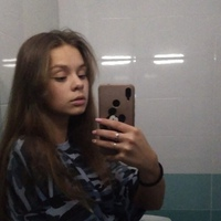 Арина Вазыкова