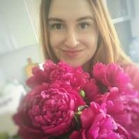 Анастасия Литуновская