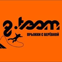 Логотип G.team /Rope Jumping/ Прыжки с верёвкой