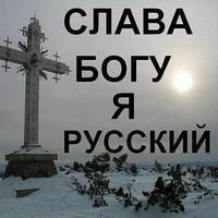 Мэл Игорь