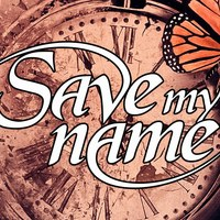 Логотип Save My Name
