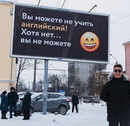 Курчанов Евгений | Вологда | 45