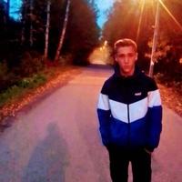 Алекс Вайс