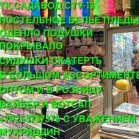 Мухторов Мухридин