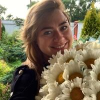 Фото профиля Алины Исаченковой
