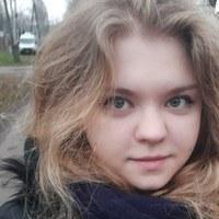 Личная фотография Светланы Ерёменко