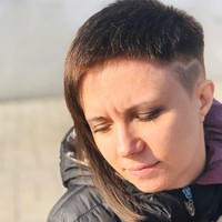 Бунина Ирина