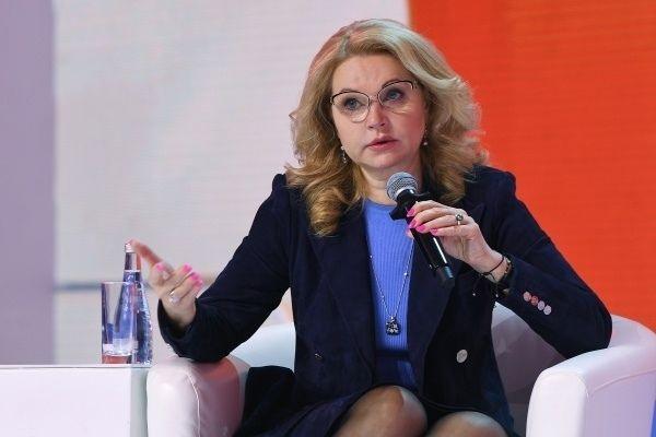Голикова предложила ввести в России нерабочие дни ...