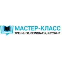 Логотип Тренинги Тюмень