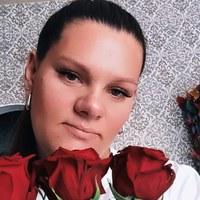 Фотография Юляшки Собкаловой ВКонтакте