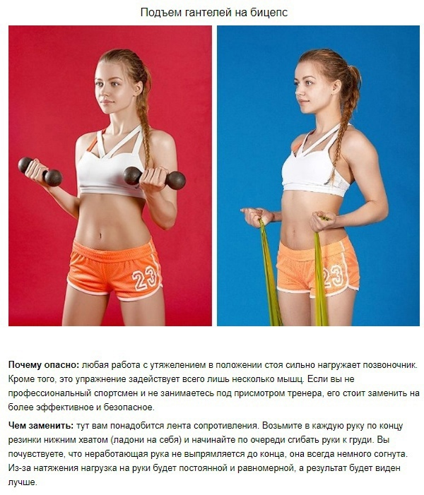 7 популярных упражнений, о которых лучше навсегда забыть