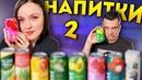 Берсенева Наталья   Москва   36
