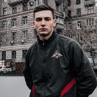 Sergey Tsvirko