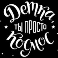Галя Смирнова