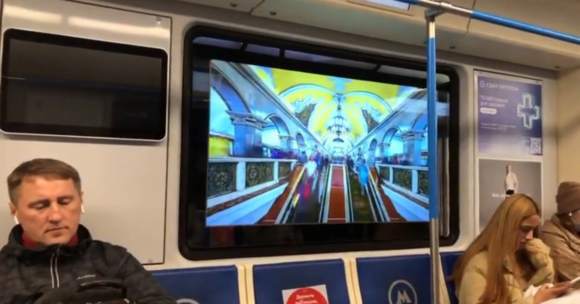 В поездах «Москва» смогут показывать рекламу прямо в окне