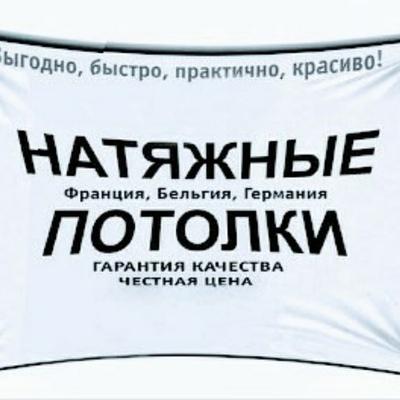 Mospotolok Ru