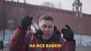 Александр Незлобин фото #7