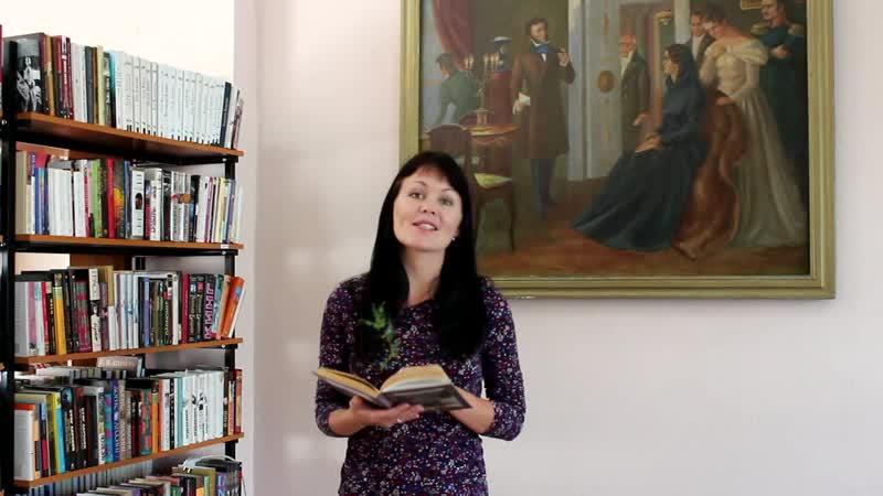 Валентина Кузнецова главный библиотекарь отдела Читальный зал Центральной городской библиотеки города Ангарска