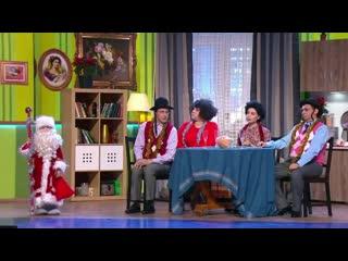 Празднуют Новый год  Две еврейские семьи  ЮМОР  ●