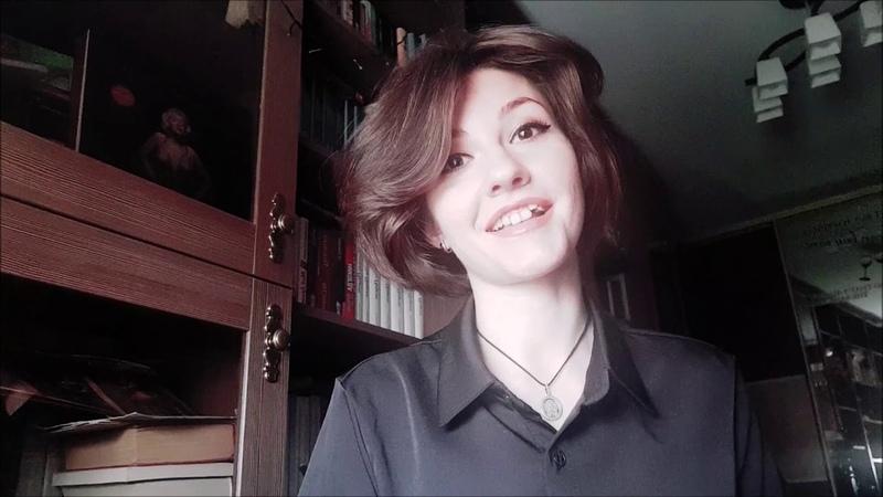Книжный заряд от Кристины Гусаковой