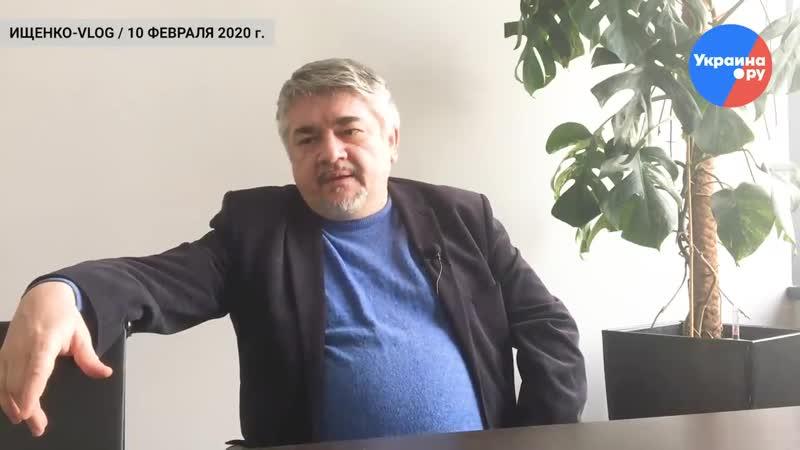 Ищенко влог 37 белорусская элита уже списала Лукашенко