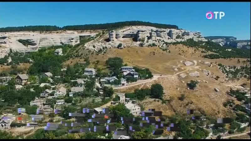 053 Легенды Крыма Походными тропами